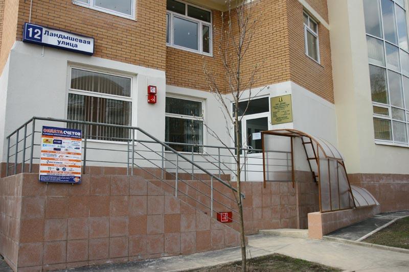 П Ф К Дом Общество располагает Центральной производственно технической и ремонтной базой с тремя ангарами и территорией фото 12 13